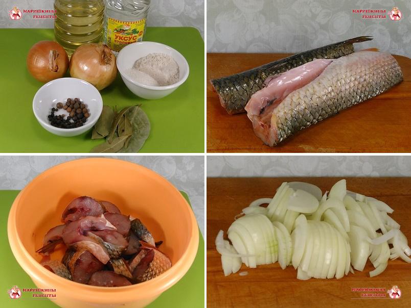 Подготовим рыбу и нарежем репчатый лук полукольцами