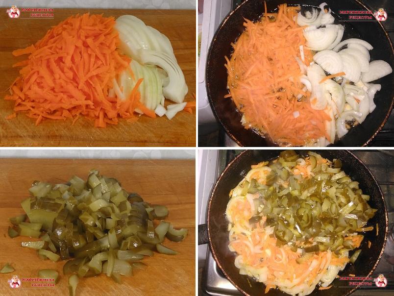 Приготовим овощную зажарку из моркови, лука и соленых огурцов