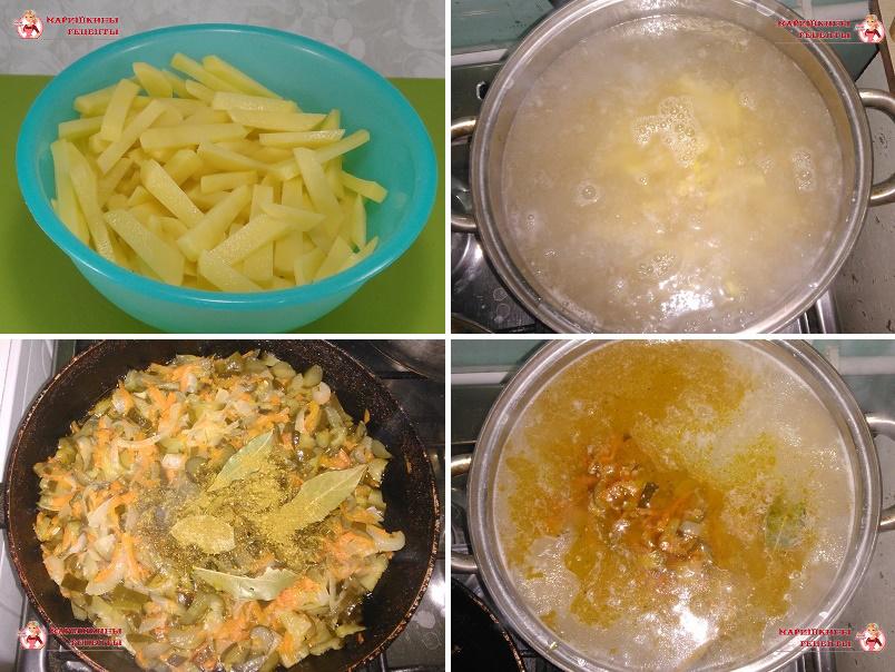 Готовую зажарку переместим из сковороды в кастрюлю