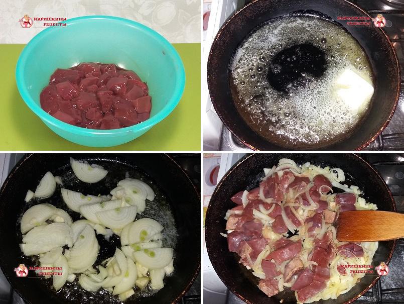 Обжариваем лук и печень на сливочном масле