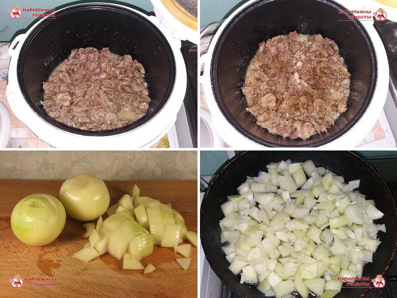 Тушим куриные желудки в мультиварке, режем и обжариваем лук на сковороде