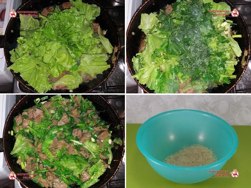 Добавляем к печени листья салата и зелень.