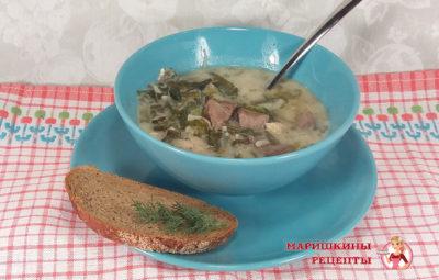 Магирица пасхальный суп
