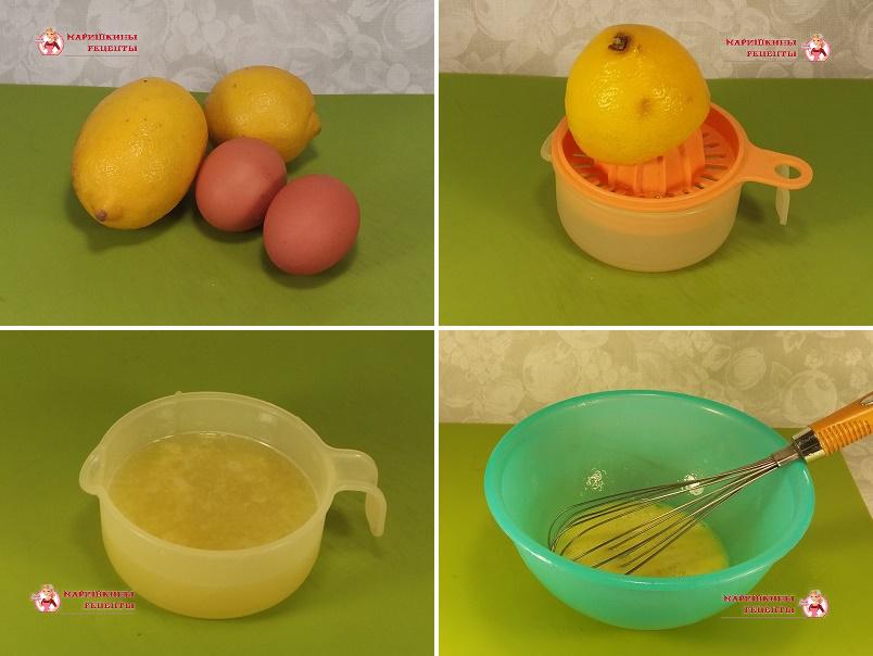 Для соуса авголемоно выдавливаем сок из свежего лимона