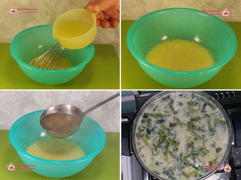 Заправляем суп соусом авголемоно