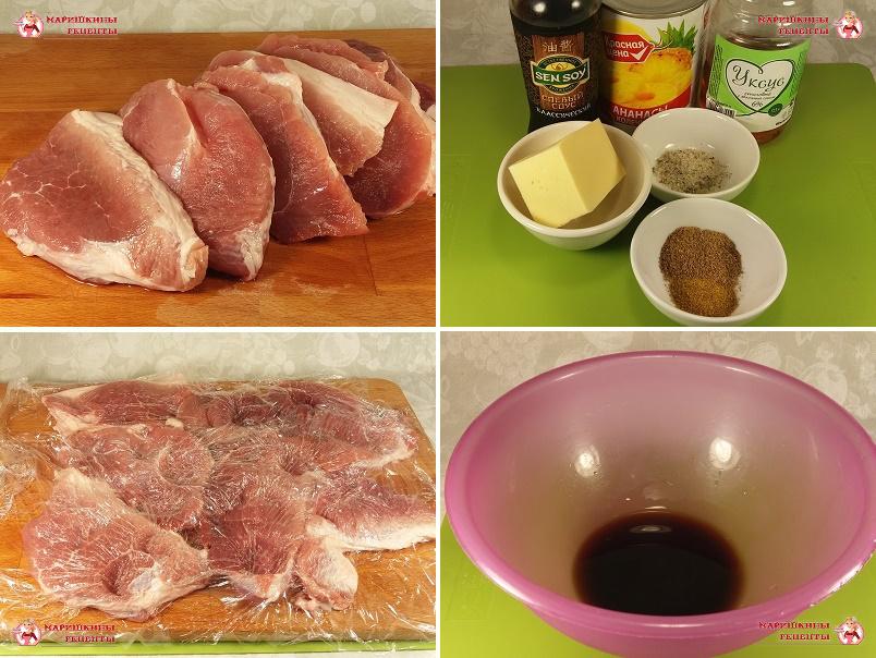 Нарезаем свинину, слегка отбиваем, солим, посыпаем кориандром и маринуем в соевом соусе