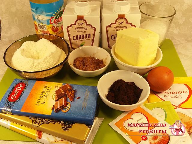 Ингредиенты для торта три шоколада