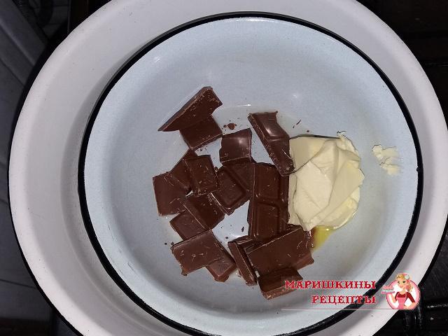 Ставим на водяную баню масло и молочный шоколад
