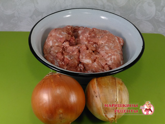 Ингредиенты для мясной начинки