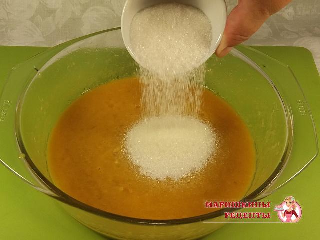 Добавляем сахарный песок