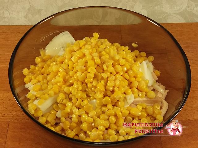 Добавим консервированную кукурузу к остальным ингредиентам