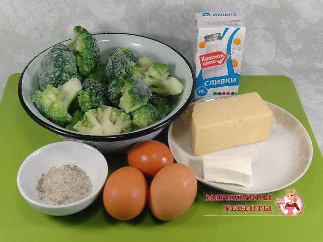 Подготовим все ингредиенты для рецепта