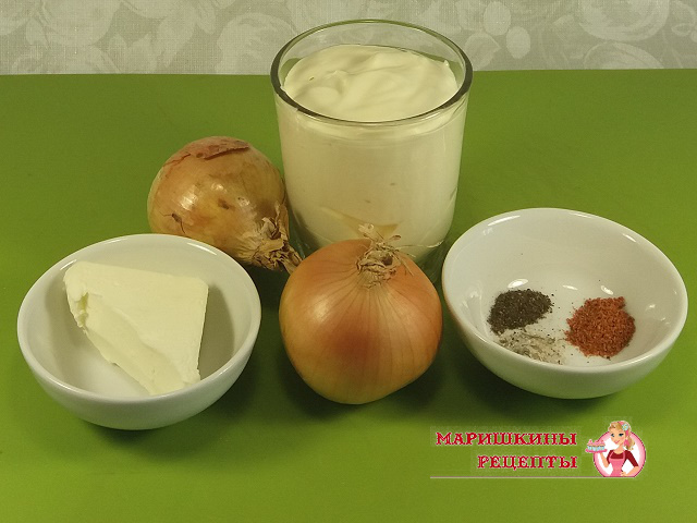 Подготовим все ингредиенты для соуса