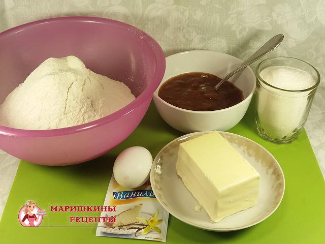 Подготовим ингредиенты для песочного печенья