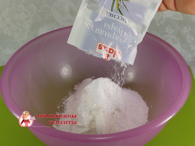 Засыплем в сметану сахарную пудру