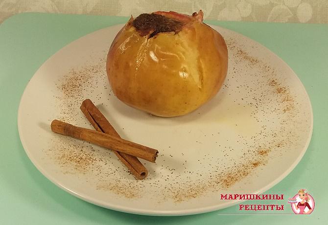 Яблоки запеченные в духовке с корицей и медом