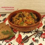Рецепт перловки с грибами и мясом в мультиварке