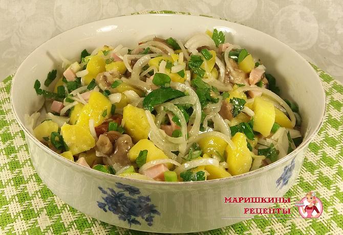 Деревенский салат с грибами и картошкой