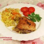 Курица с рисом запеченная с овощами в духовке