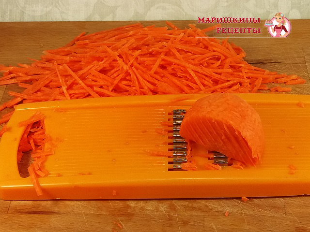Натрем морковь на терке для корейской моркови