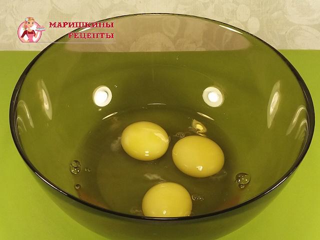Разобьем в миску куриные яйца