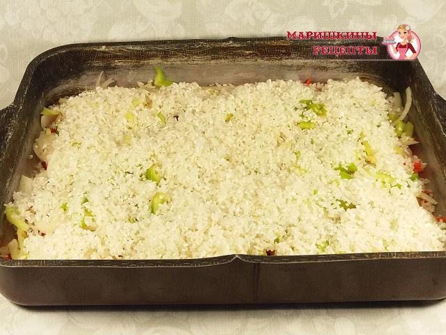 Насыплем сверху перца промытый рис