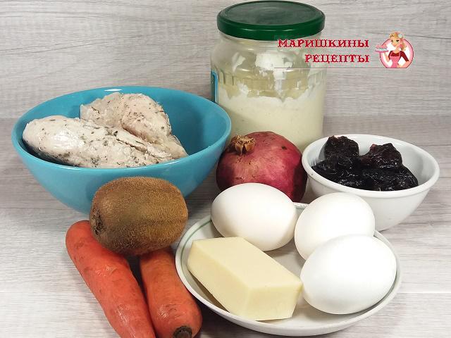Ингредиенты для салата дамский каприз с курицей и черносливом