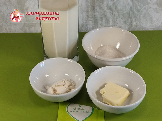 Приготовим ингредиенты для рецепта