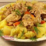 Сочная курица в банке с картошкой приготовленная в духовке