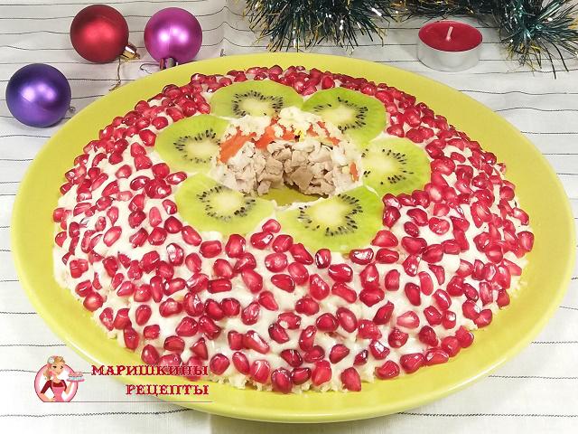 Украшаем салат ломтиками киви и зернами граната