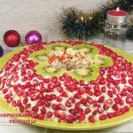 Красивый салат дамский каприз с курицей и черносливом к праздничному столу