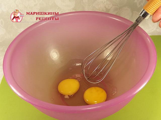 Взбиваем куриное яйцо