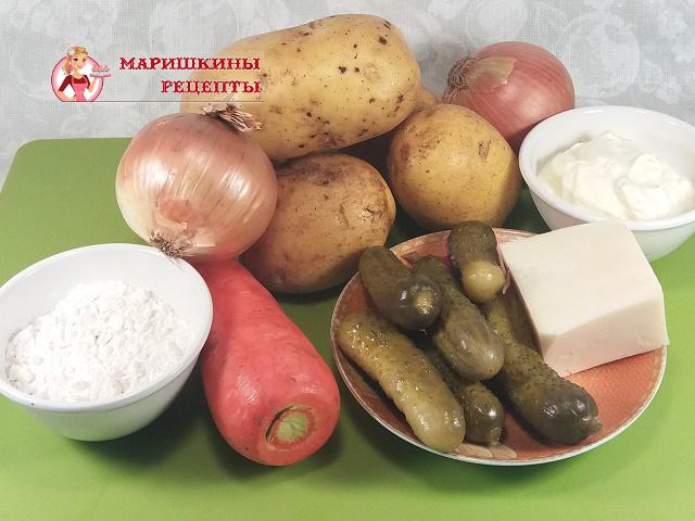 Ингредиенты для блюда горбуша с картошкой в духовке