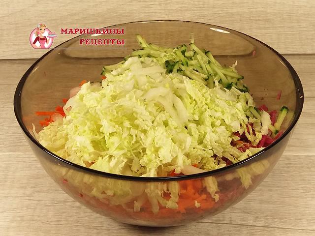 Добавим в салат пекинскую капусту