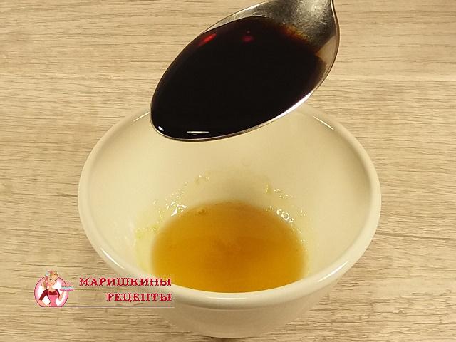 Добавим в полужидкий мед соевый соус