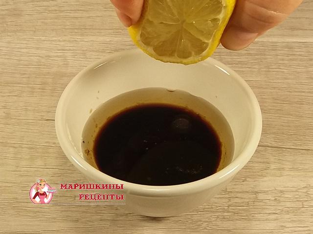 Выдавим в заправку сок половины свежего лимона