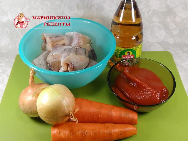 Ингредиенты для минтая под маринадом