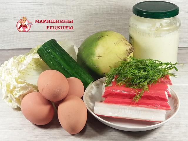 Ингредиенты для салата из зеленой редьки с огурцом