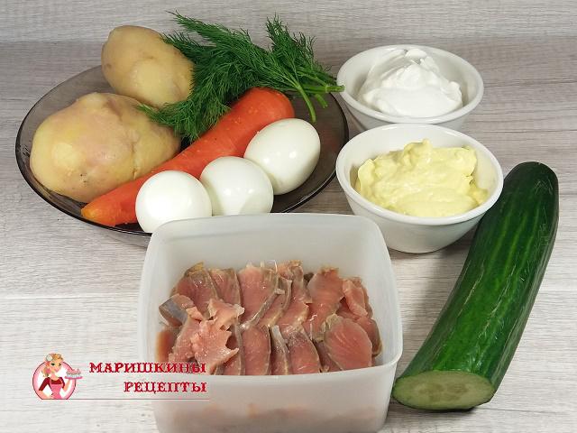 Ингредиенты для салата из красной рыбы