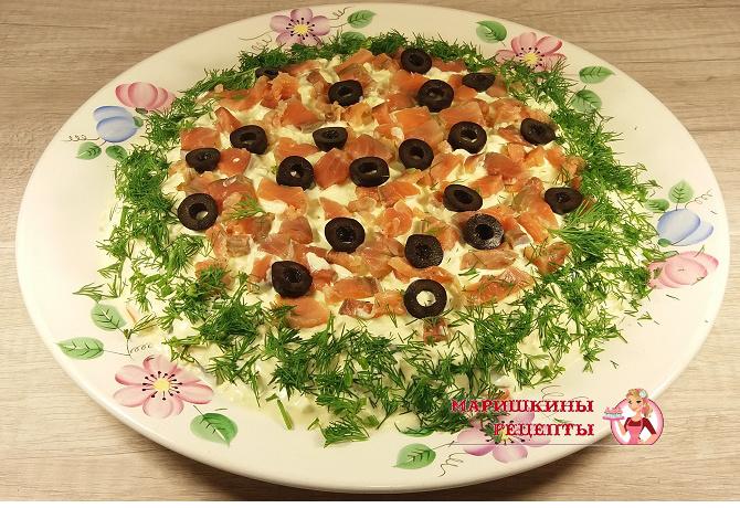 Салат праздник из красной рыбы
