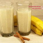 Как сделать в домашних условиях смузи с миндальным молоком